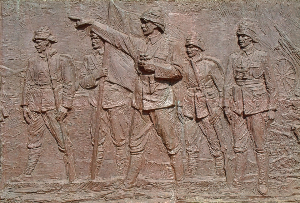 Turkish Memorial, Gallipoli