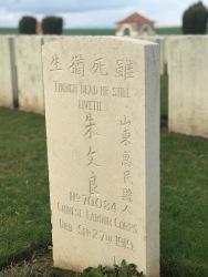 Dernancourt: Chinese Labour Corps